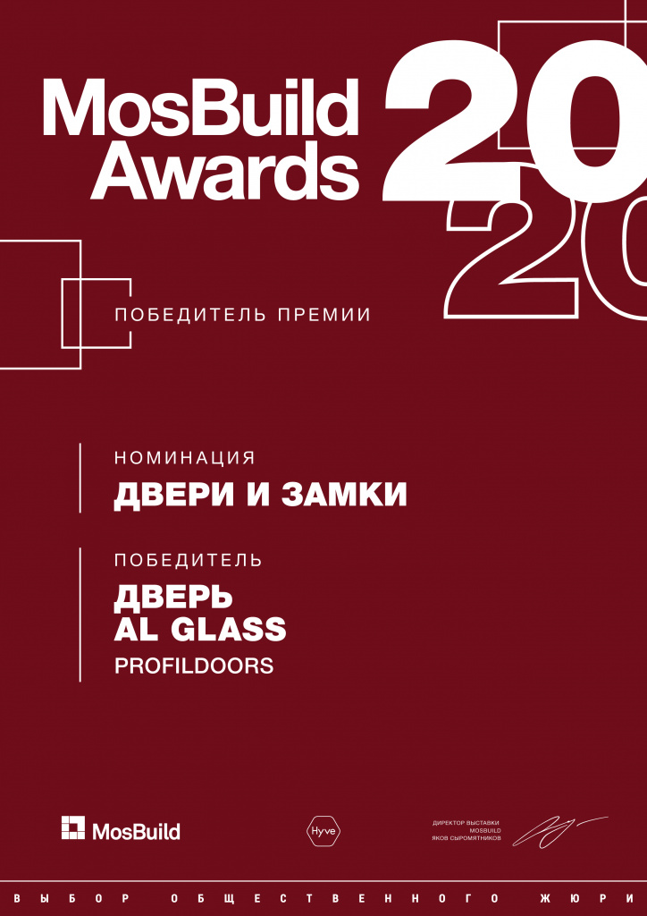 MB2020-Awards-Diploma-PUBL_PROFILDOORS.jpg